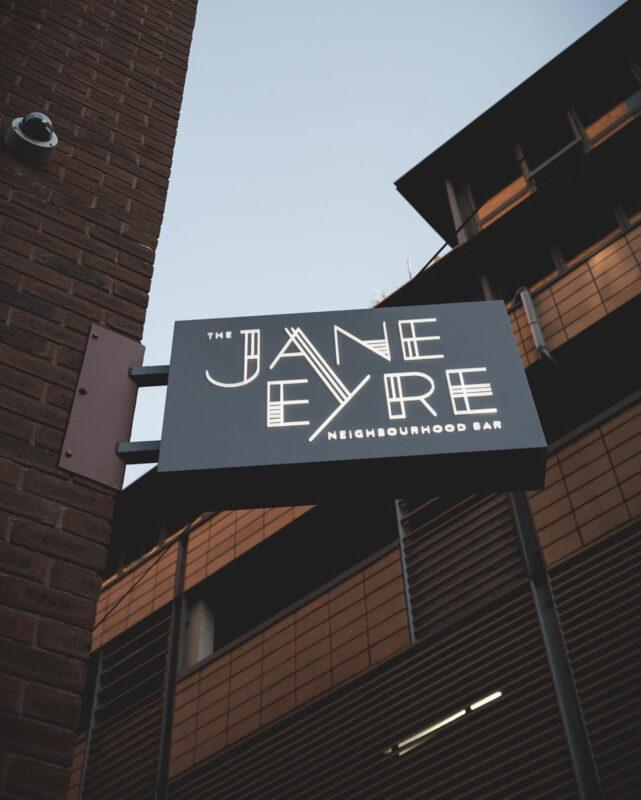 The Jane Eyre